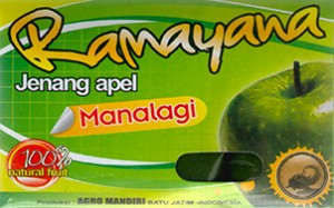 Ramayana Jenang Apel Manalagi